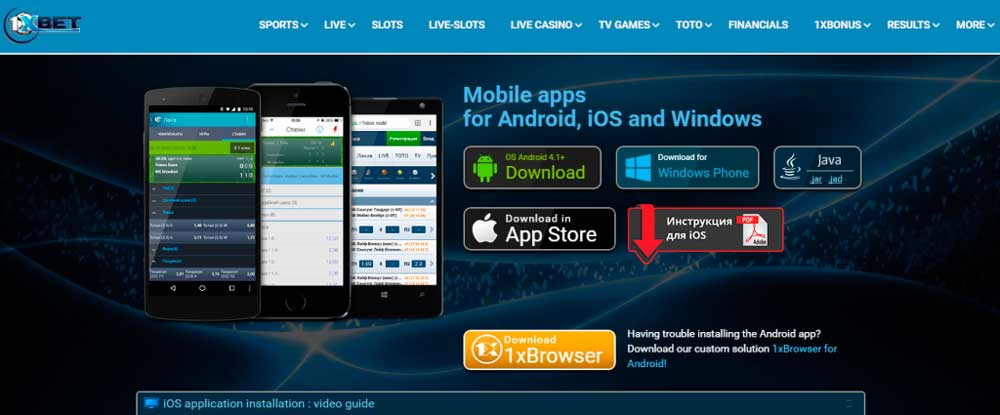 1xBet Android Ios