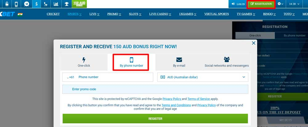 1xbet registration by phone number